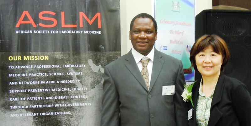 ASLMBotswana